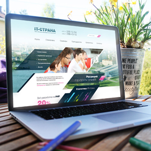 Website design of educational project IT Nation